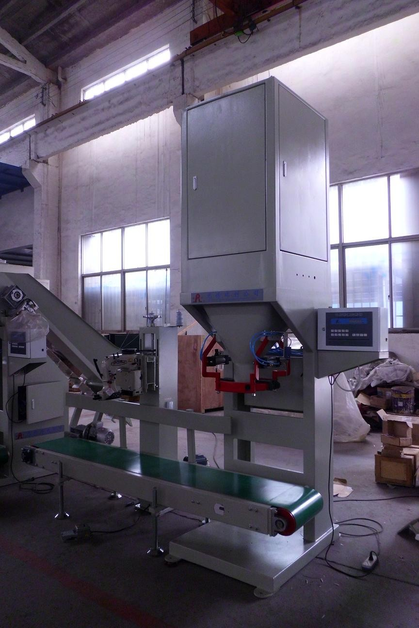 Industrial Wheat / Corn / Bean Auto Bagging Machines 2500*800*3000mm